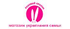 Rozoviykrolik.ru