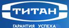 Furnitura-titan.ru