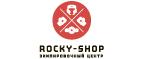 Rocky-shop.ru
