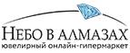 Nebo.ru