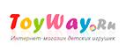 Toyway.ru