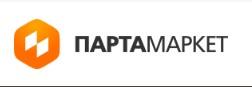 Partamarket.ru