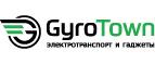 Gyrotown.ru