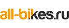 All-bikes.ru
