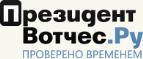 Presidentwatches.ru