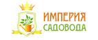 Imperia-sadovoda.ru