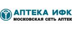 Apteka-ifk.ru