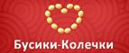 Busiki-kolechki.ru