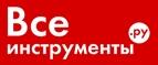 Vseinstrumenti.ru