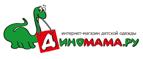 Dinomama.ru