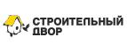 Sdvor.com