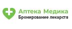 Apteka-med.com