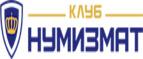 Numizmatik.ru